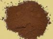 CAFE MOULU BRUT 100% ROBUSTA