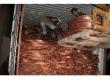 vente Déchet de cuivre recyclé rouge et jaune