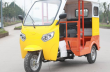 Tricycle / tuc tuc / bajaj