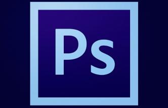 Cours multimédia de tous logiciels informatiques(bureautique, CAO-DAO, photographie…)