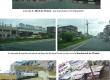 URGENT !! 1027 m² À BRADER / Douala-AKWA / 200,000 Fcfa au lieu de 300,000 / m²