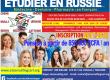 ETUDIER EN RUSSIE grâce à l'expertise EDUC&TRAVEL CONSULTING.
