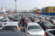 simuldouane.net commbien coûtera la douane de votre véhicule ?
