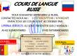 Cours de langue russe et voyages