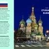 Visa pour études en Russie