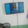 TV LED 32 POUCE TRESS BON ETAT