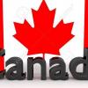 VISA VISITEUR CANADA(opportunité à saisir)