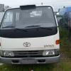Toyota Plateau Dyna 200