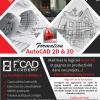 Formation AutoCAD 2D et 3D