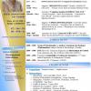 Informatique et Técommunication