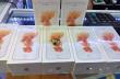 WTS: Apple iPhone 6 – 6S / Samsung Galaxy S7 – S7 Edge (Whatsapp: +254711717028)
