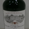 Vente en gros du vin rouge 2014