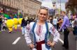 Etude en ukraine