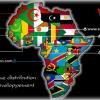 Extincteur marque valleunion Congo Brazzaville