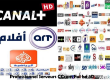 Abonnement Pro full hd Dreambox/samsat/starsat