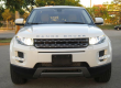 for sale:Range Rover Evoque 2012