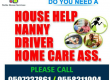 We provide experience house helps and nannies.