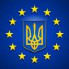 European education Study in Ukraine Medicine and Engineering