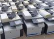 Automatic Duplex HP Cm 3530 Colour Laserjet Photocopier/Scanner/ Printer