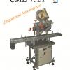 Zayani C.M.E : Fabrication des machines d'étiquetages et des remplissages