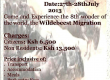 Wildebeest Express Maasai Mara 27th -28th July 2013