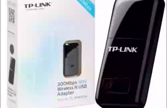TPLINK USB WIFI 300Mbps wireless adapter