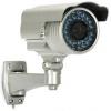 CCTV camera  systems in Kenya