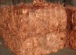 Copper Cathode for sale
