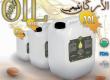 Fournisseur de l'Huile d'argan cosmétique achetée du Maroc