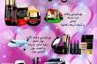 FARMASI Cherche des Distributeurs(trices) Indépendants (es) dans tout le Maroc