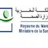 Maroc : Avis de concours pour le recrutement des Techniciens 3ème grade au Ministère de la Santé, Session du 02/10/2011