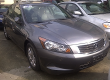 Extremely Clean 2010 Honda Accord EX