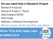 Training on Research Project Writing