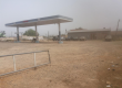 Capital Oil At Km 13, Opposite IITA For Sale