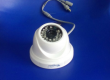 Watch CCTV surveillance camera on phone anywhere