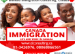 Emerald Immigration Consulting