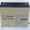 GASTON Rechargeable UPS Battery 12V 18AH