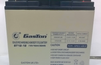GASTON Rechargeable UPS Battery 12V 18AH