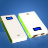 power bank store