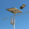 Affordable Solar powered Street light