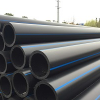Hdpe pipes,fittings & machines supply and installation