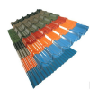Agat Roofing Sheets
