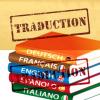 Traductions ANGLAIS/ESPAGNOL/ITALIEN/FRANCAIS.