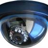vente de cameras de surveillance