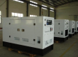 Perkins Diesel Generator 10kVA Single phase Silent type.
