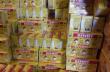 Wholesale Benny Chicken Flavored Powder.