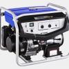 New Yamaha EF7200E Generator