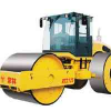 fork lift,excavator,container lifter training center 0744197772