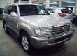 2004 Toyota Landcruiser VX