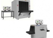 X RAY BAGGAGE SCANNERS IN UGANDA